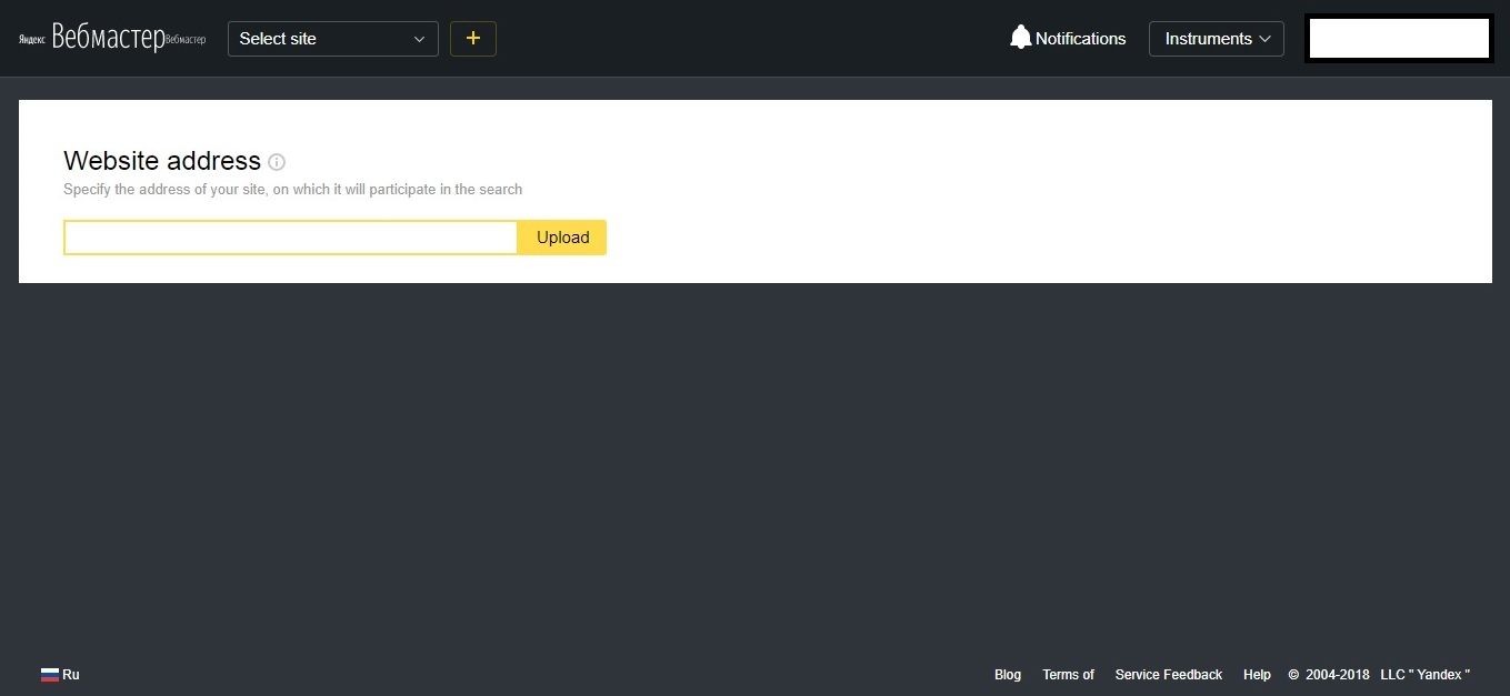 NB TECHNOLOGIESWEB » YANDEX Russian search engine